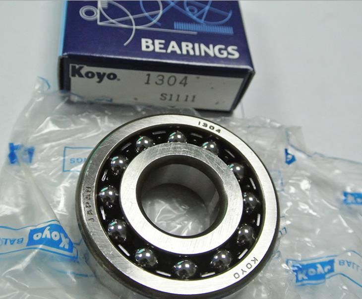 LoW Friction Self-aligning Ball Bearing koyo 1304 20*52*15mm for Filter Plant