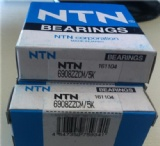 High Quality Japan NTN Deep Groove Ball Bearing 6908ZZCM Applicable Motor Equipment Machine Tool